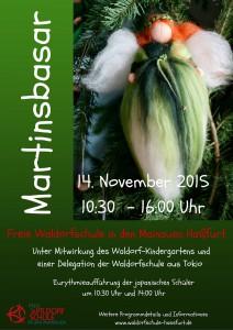 Poster Martinsbasar 2